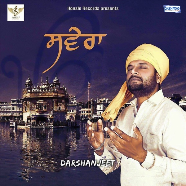 Savera - Single | Darshanjeet