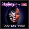 Dog Eats Rabbit, Blackburner & DMX