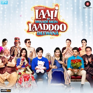 LAALI KI SHAADI MEIN LAADDOO DEEWANA - Rishta Chords and Lyrics