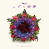 Yogini presents ヨガと音楽 〜 Oneness Music 〜