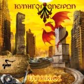 Kynhgoi Oneirwn - O Kokkinos Drakos artwork