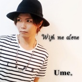 With Me Alone