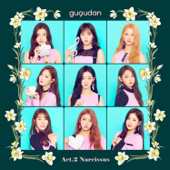 [Download] A Girl Like Me MP3