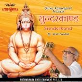 Shree Ramcharit Manas Sunderkand