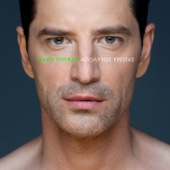 Sakis Rouvas - Apolitos Erotas artwork