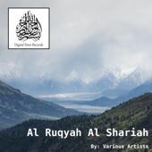 Al Ruqyah Al Shariah
