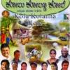 Hacchevu Kannada Deepa