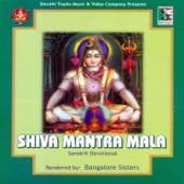 Shiva Mantra Mala