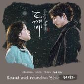 Round and Round (feat. 한수지)