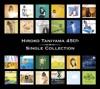 HIROKO TANIYAMA 45th シングルコレクション ジャケット写真