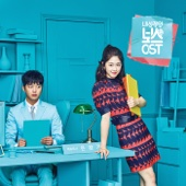 [Download] Is This Love? MP3