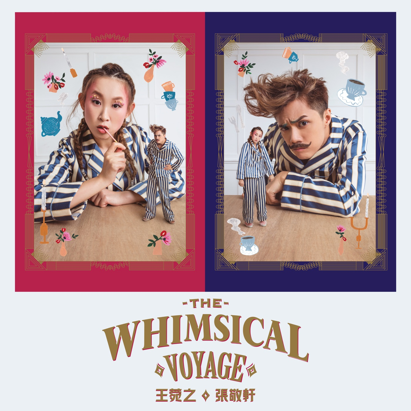 張敬軒 & 王菀之 - The Whimsical Voyage - EP