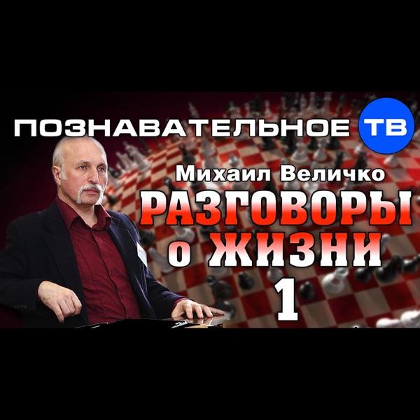 Познавательное ТВ: КОБ и ДОТУ (Познавательное ТВ)