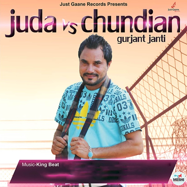 Juda vs. Chundian - Single | Gurjant Janti