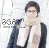 36.8℃ - EP