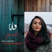 Ya Laytahou Yaalam - Faia Younan