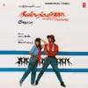Nanbargal Original Motion Picture Soundtrack