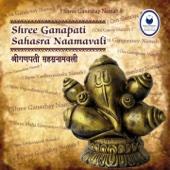 Shree Ganapati Sahasra Naamavali