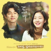 Download Lagu MP3 로이킴, 김이지 - Heaven