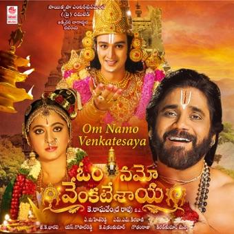 Om Namo Venkatesaya (Original Motion Picture Soundtrack) – M.M. Keeravani