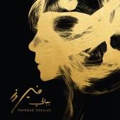 Fayrouz - Lameen artwork