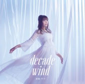 decade wind 【DIGITAL EDITION】