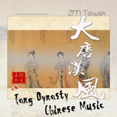 Tang Dynasty Chinese Music