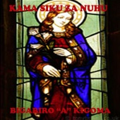 Amen Haleluya - Bigabiro A Kigoma