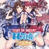START UP, DREAM!!(スマホゲーム「アイドル事変」キャラクターソング) - Single