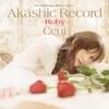 10th Anniversary Album - Anime - アカシックレコード ~ ルビー ~