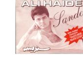 Purani Jeans - Ali Haider