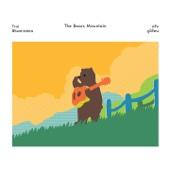 ขุนเขาแห่งหมี - บอย ตรัย ภูมิรัตน