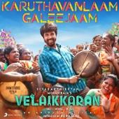Karuthavanlaam Galeejaam (From