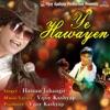 Ye Hawayen