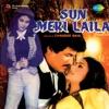 Sun Meri Laila Original Motion Picture Soundtrack EP