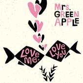 Love me, Love you - EP