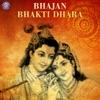 Bhajan Bhakti Dhara
