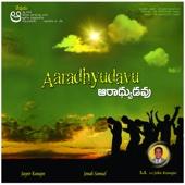 Ascharya Karuda (feat. Nitya Shree)