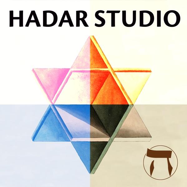 Mechon Hadar Online Learning