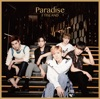 Paradise - EP ジャケット写真