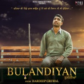 Bulandiyan