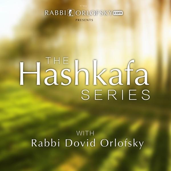 The Hashkafa Series