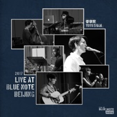 追光者 (Live at Blue Note Beijing 2017)