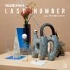 LAST NUMBER (feat.中元日芽香(乃木坂46)) - Single ジャケット画像