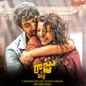 Nene Raju Nene Mantri (Original Motion Picture Soundtrack) - EP