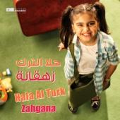 Zahgana - Hala Al Turk