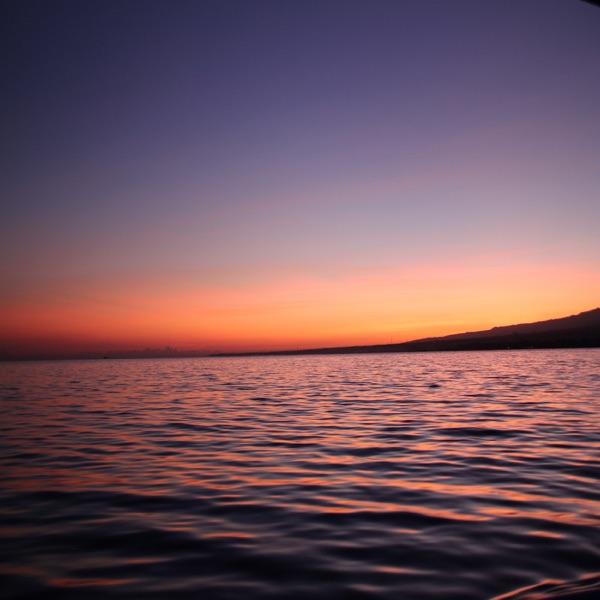 Voorbij de Horizon