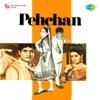 Pehchan