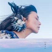 いざよい(「柴咲 神宮」Live ver.)-柴咲コウ