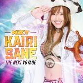 WWE: The Next Voyage (Kairi Sane) - CFO$